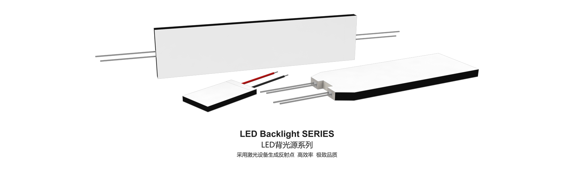 LED Backlight 01