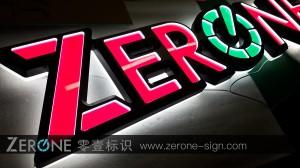 zerone sign