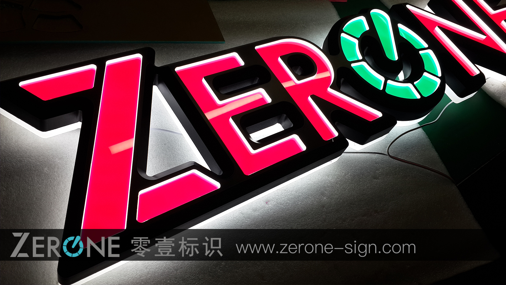 zerone sign